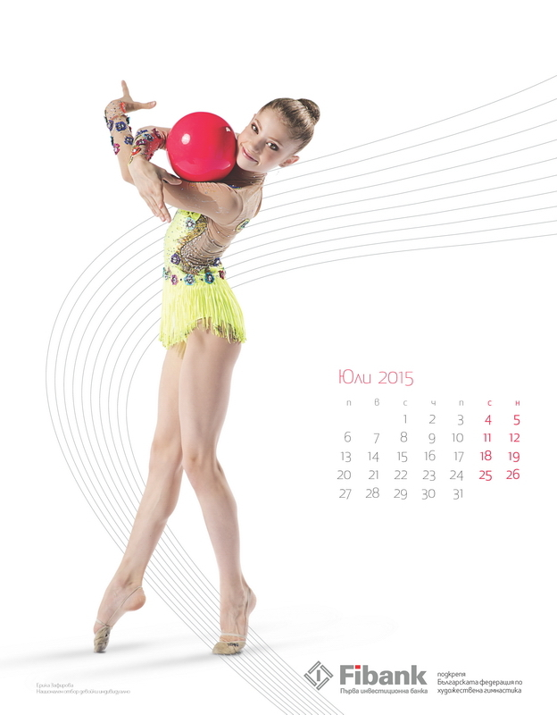 calendar-2015-rhythmic-gymnastics_page_09-jpg