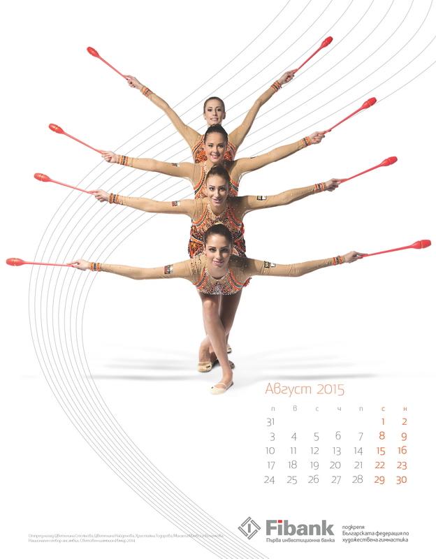 calendar-2015-rhythmic-gymnastics_page_10-jpg