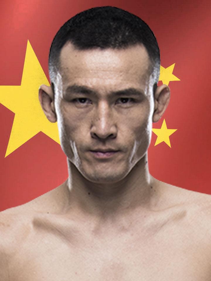 Wang Guan