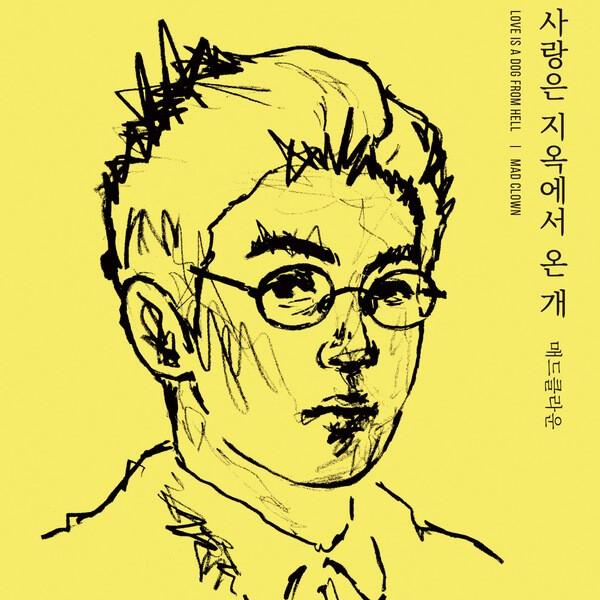 JONGHYUN - Poet   Artist Lyrics and Tracklist   Genius