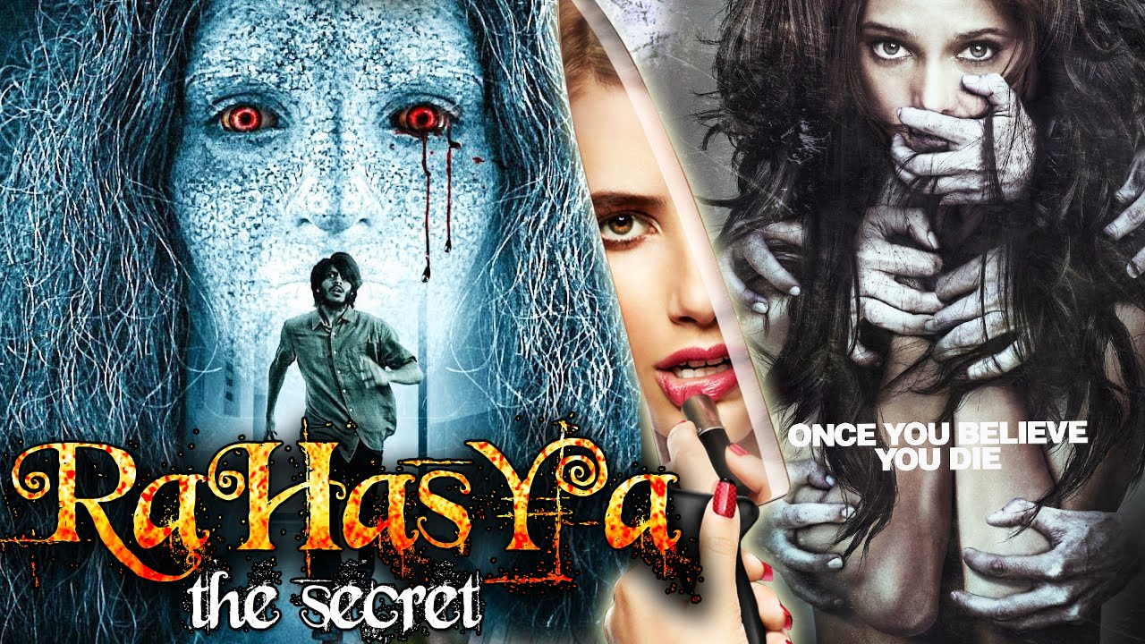 Rahasya - The Secret (2016) Full Hindi Movie | Bollywyood