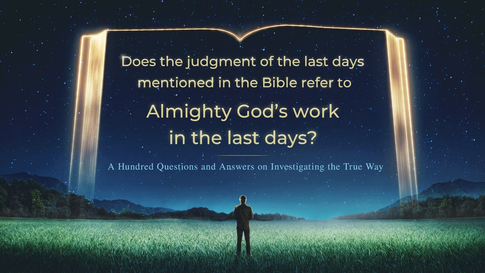 Gospel Q&A | Does the judgment of the last days mentioned