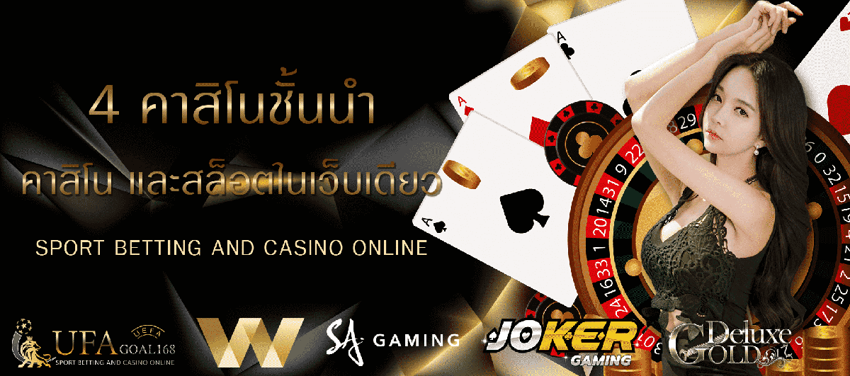 agen betting 1scasino agent