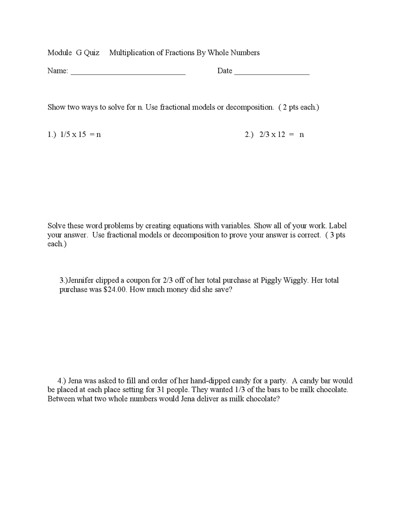 fourth grade lesson quiz: word problems and multiplying fractions by