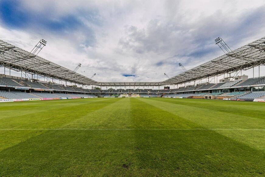 grosses-Bild-Stadion-2021