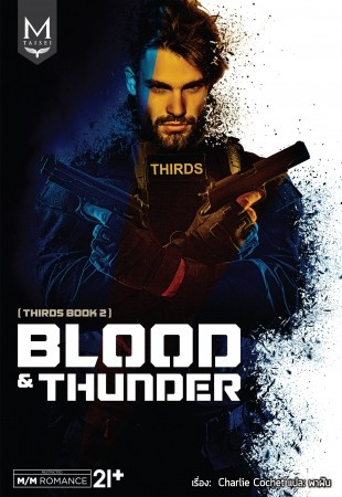 Blood and Thunder - Thai