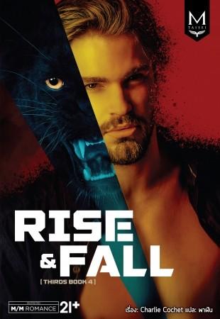 Rise & Fall - Thai