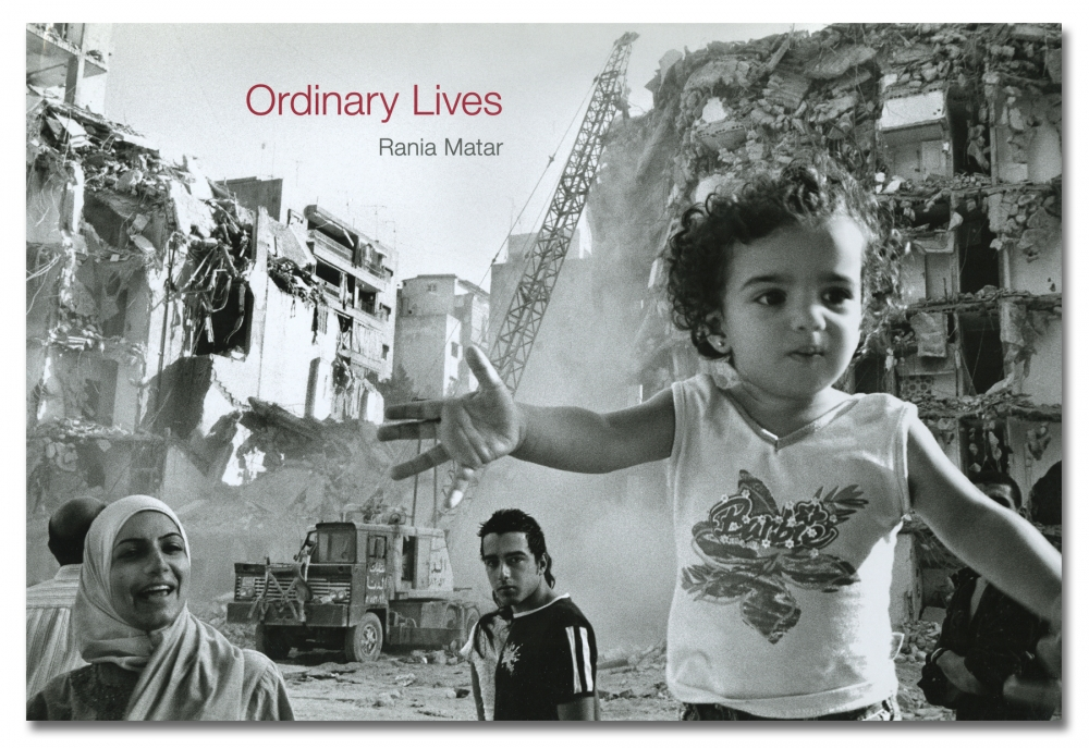 Rania Matar - Ordinary Lives - Quantuck Lane Press - Howard Greenberg Gallery - 2018