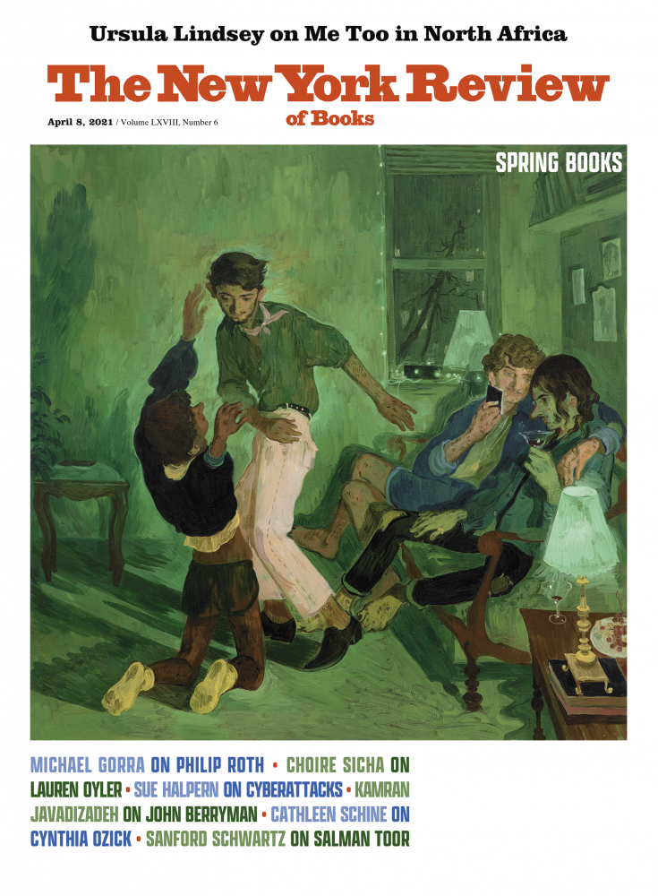 New York Review of Books cover with Toor painting of men in an apartment