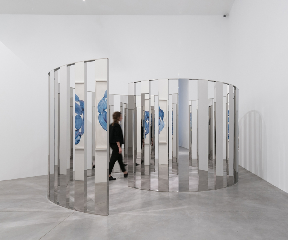 Jeppe Hein | There Is Another Way of Looking At Things