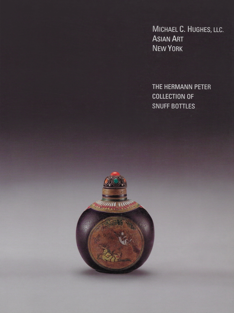 The Hermann Peter Collection of Snuff Bottles