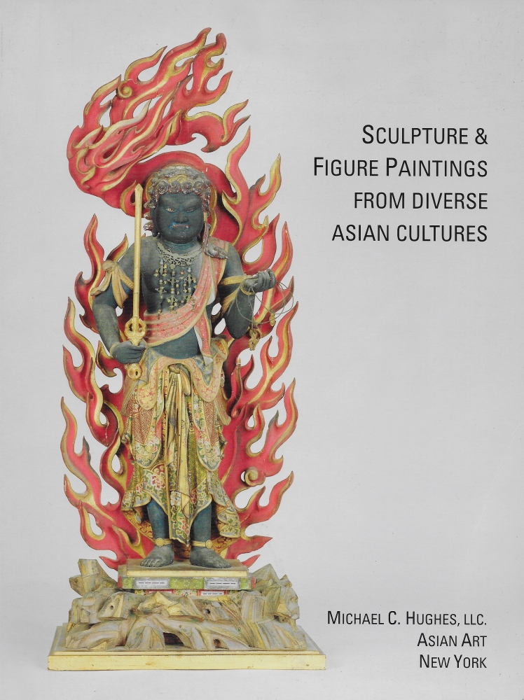 Sculpture & Figure Paintings From Diverse Asian Cultures: Book cover