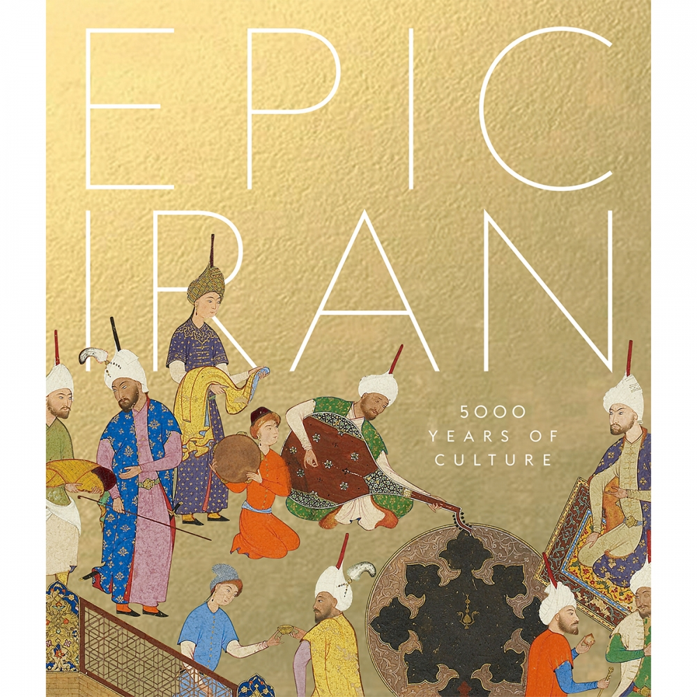 Epic Iran: 5000 Years of Culture , V&A Museum, London, UK