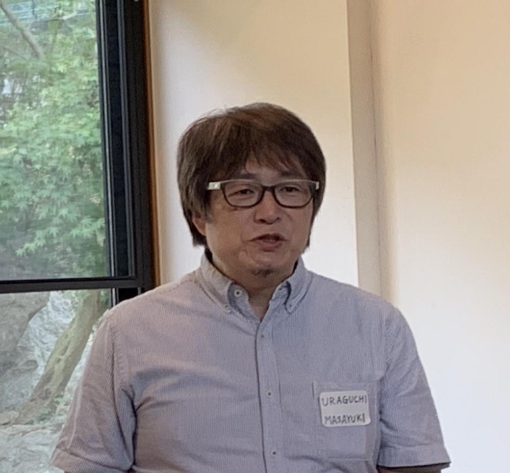 Uraguchi Masayuki