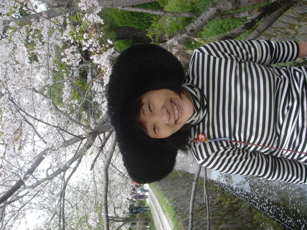 Kishi Eiko