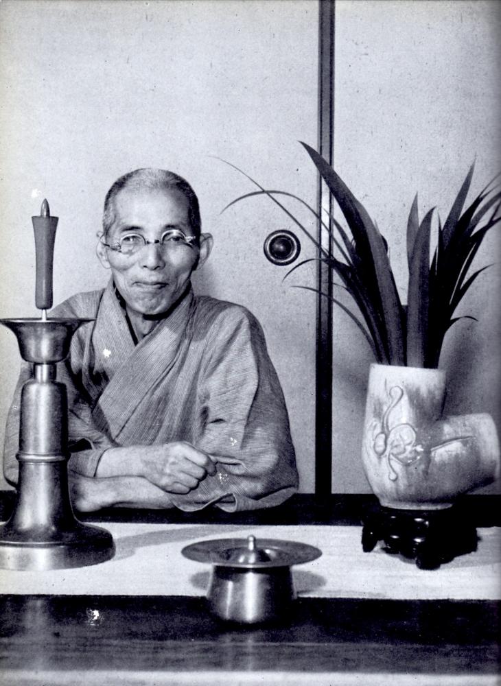 Kawai Kanjirō