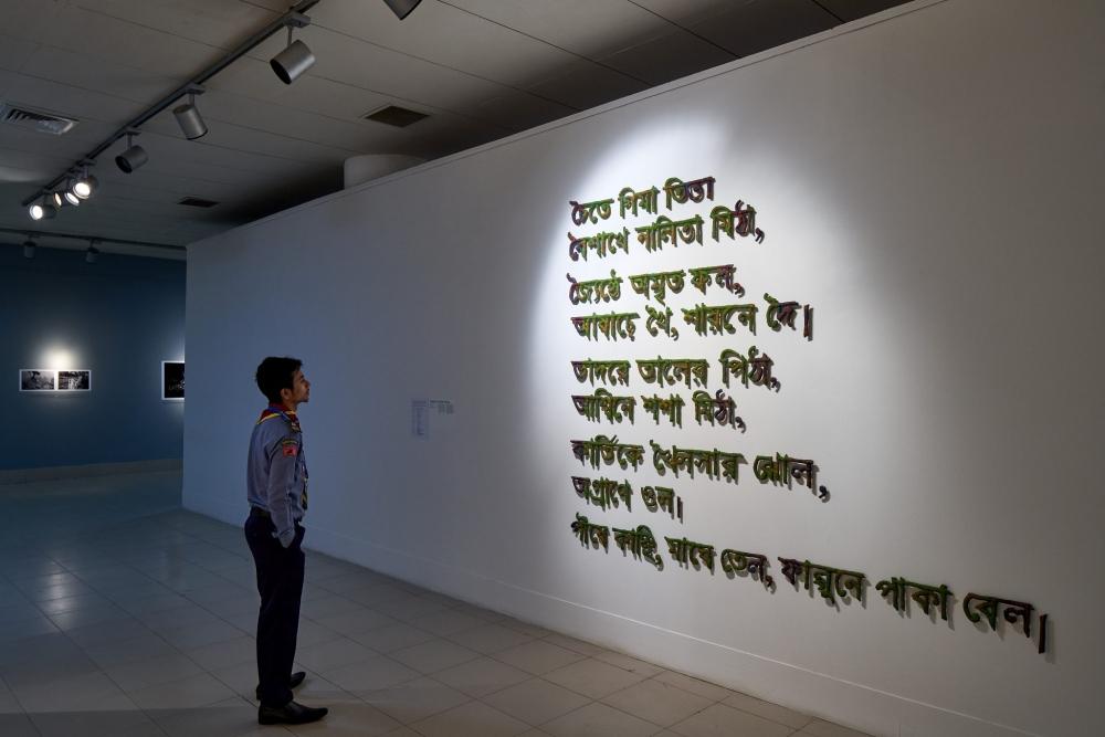 One piece by Najmun Nahar Keya: The Spell Song