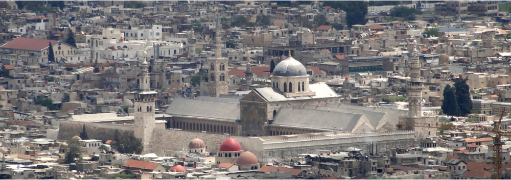 The Naked Walls of Damascus