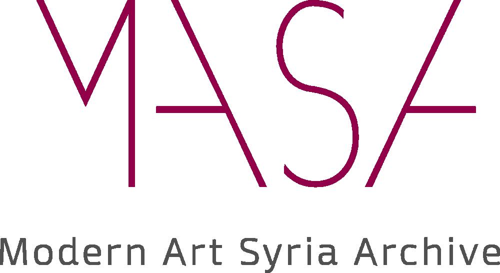 أرشيف الفن الحديث في سوريا (MASA)