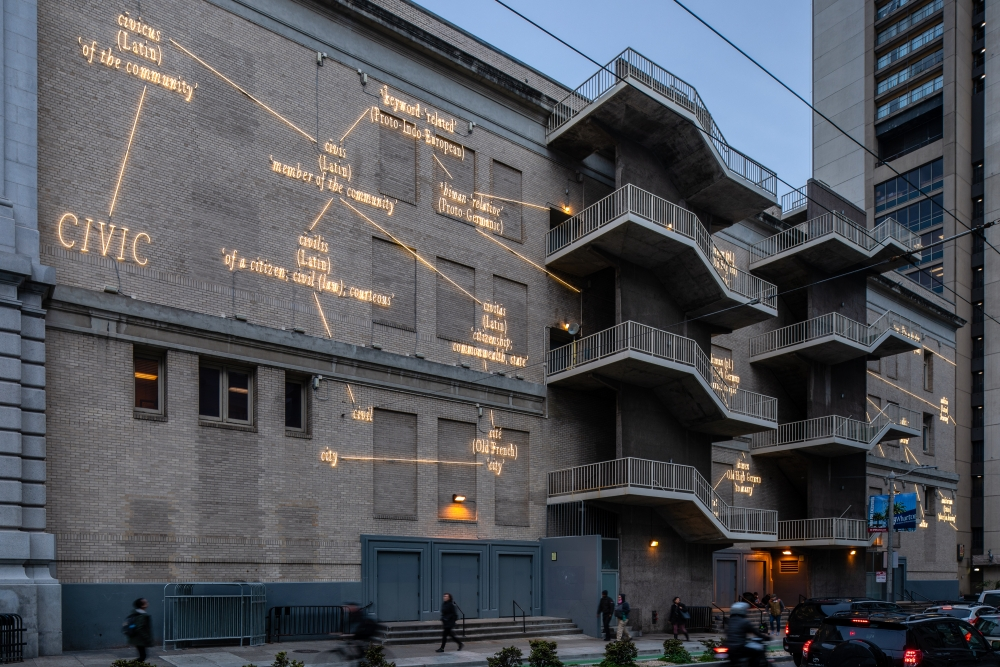 Joseph Kosuth: W.T.F. (San Francisco)