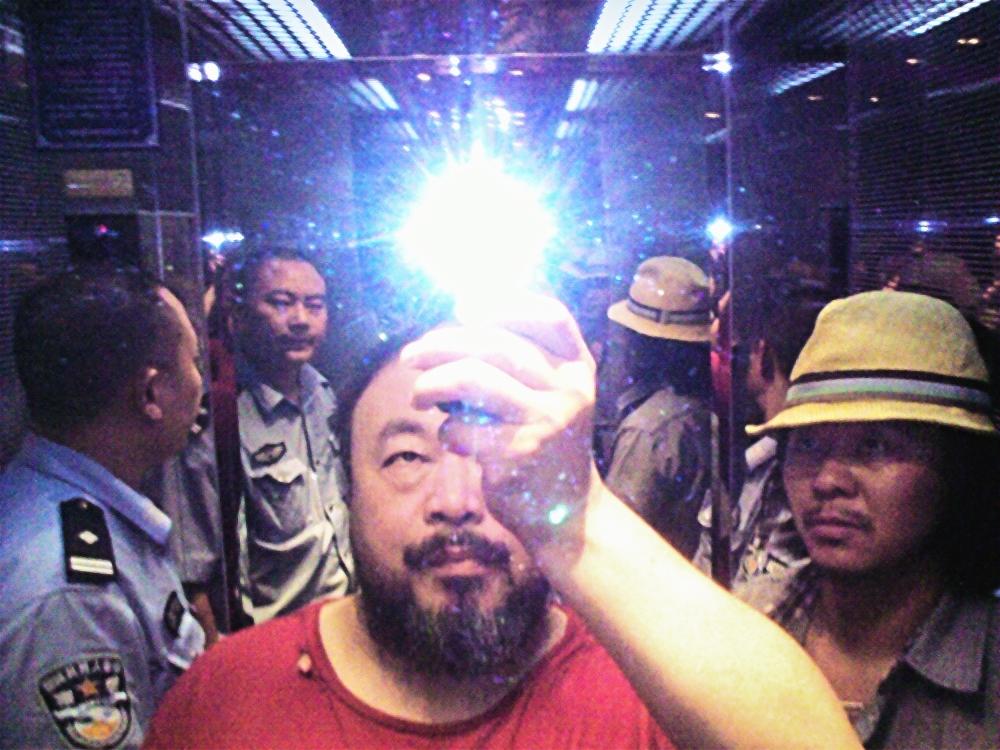 Ai Weiwei biography