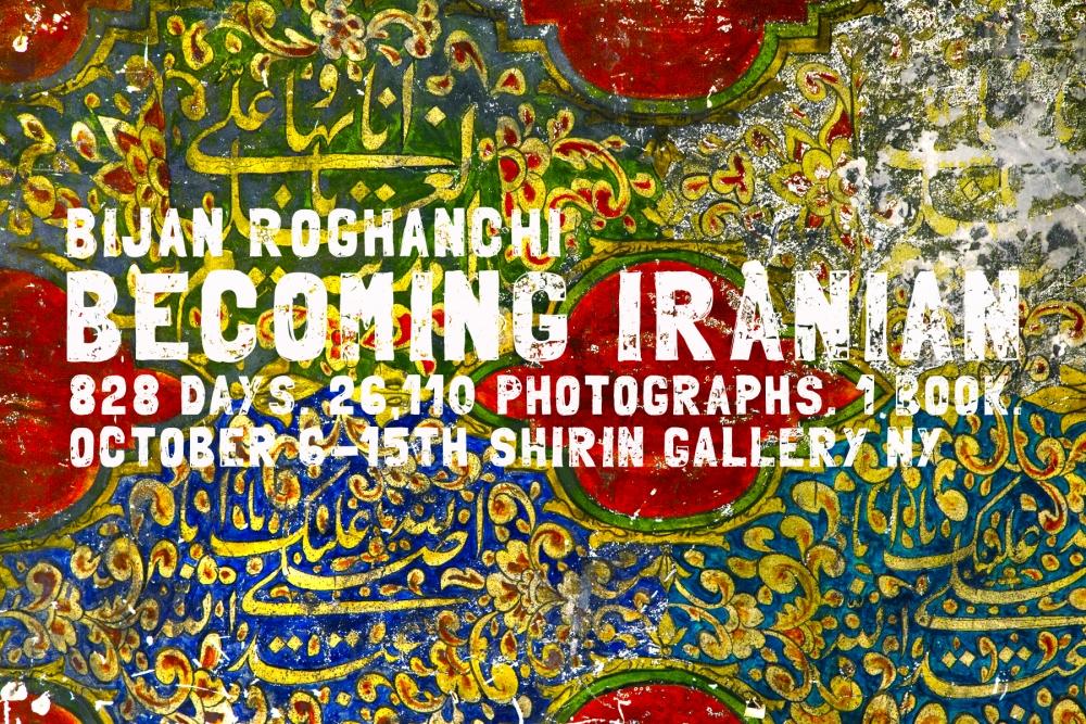 """Bijan Roghanchi """"Becoming Iranian"""" Book Launch"""