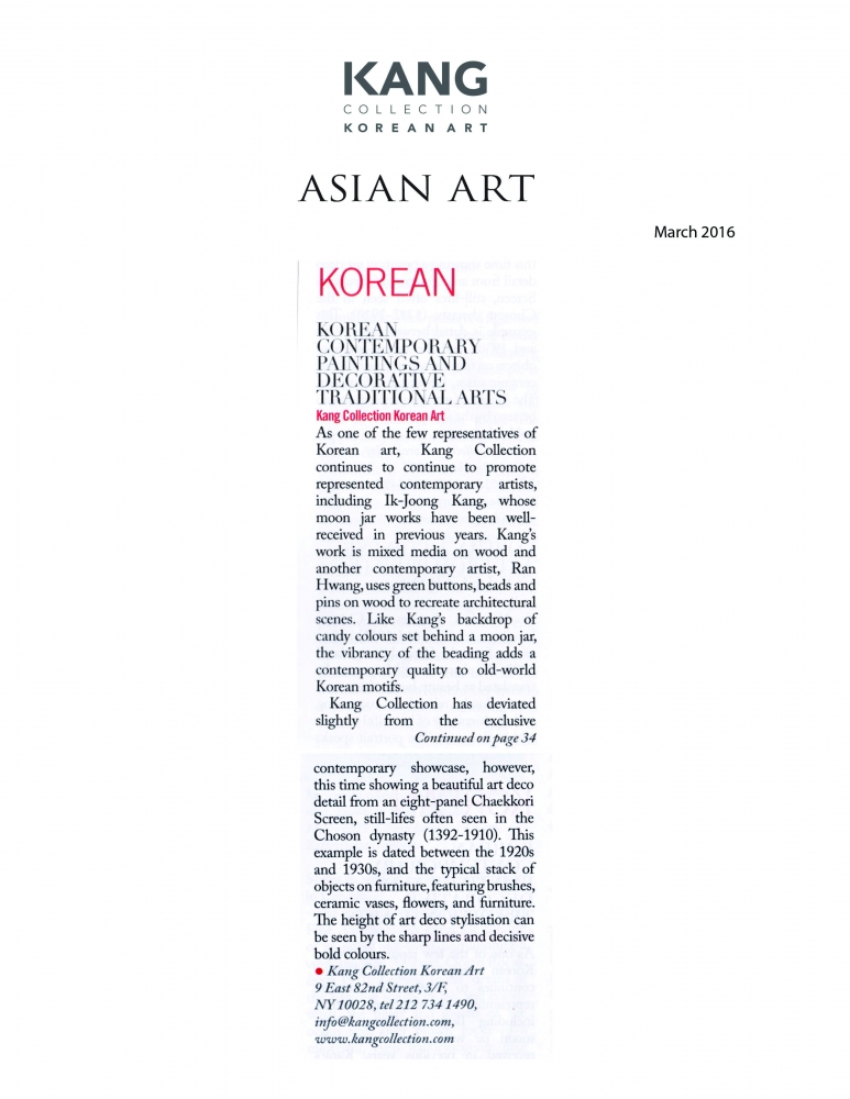 Asian Art: Korean Contemporary Paintings And Decorative Traditional Arts