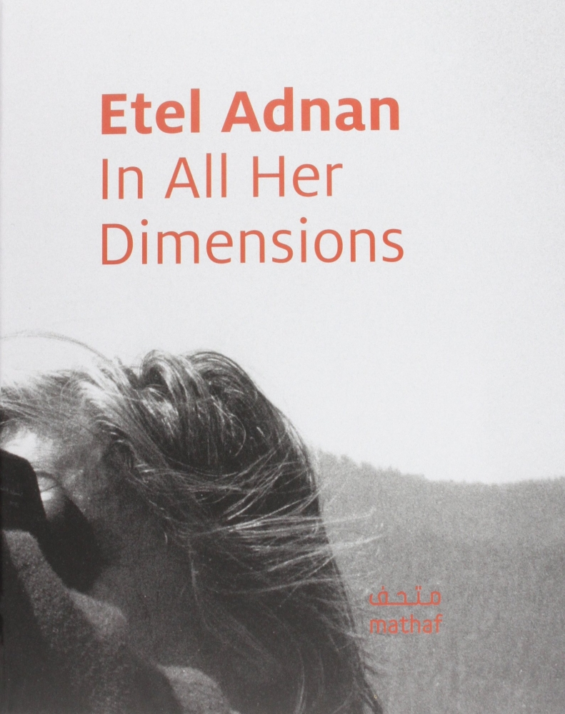 In All Her Dimensions