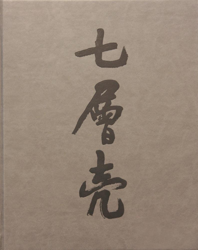 Wu Jian'an: