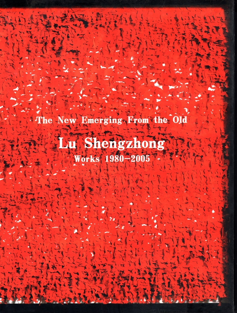The New Emerging From the Old: