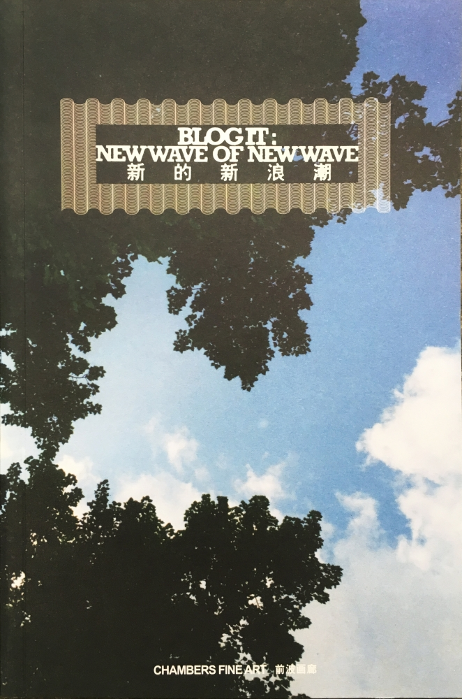 Blog it: New Wave of New Wave