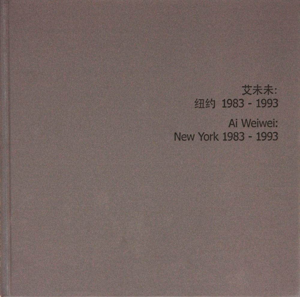 艾未未:纽约 1983-1993