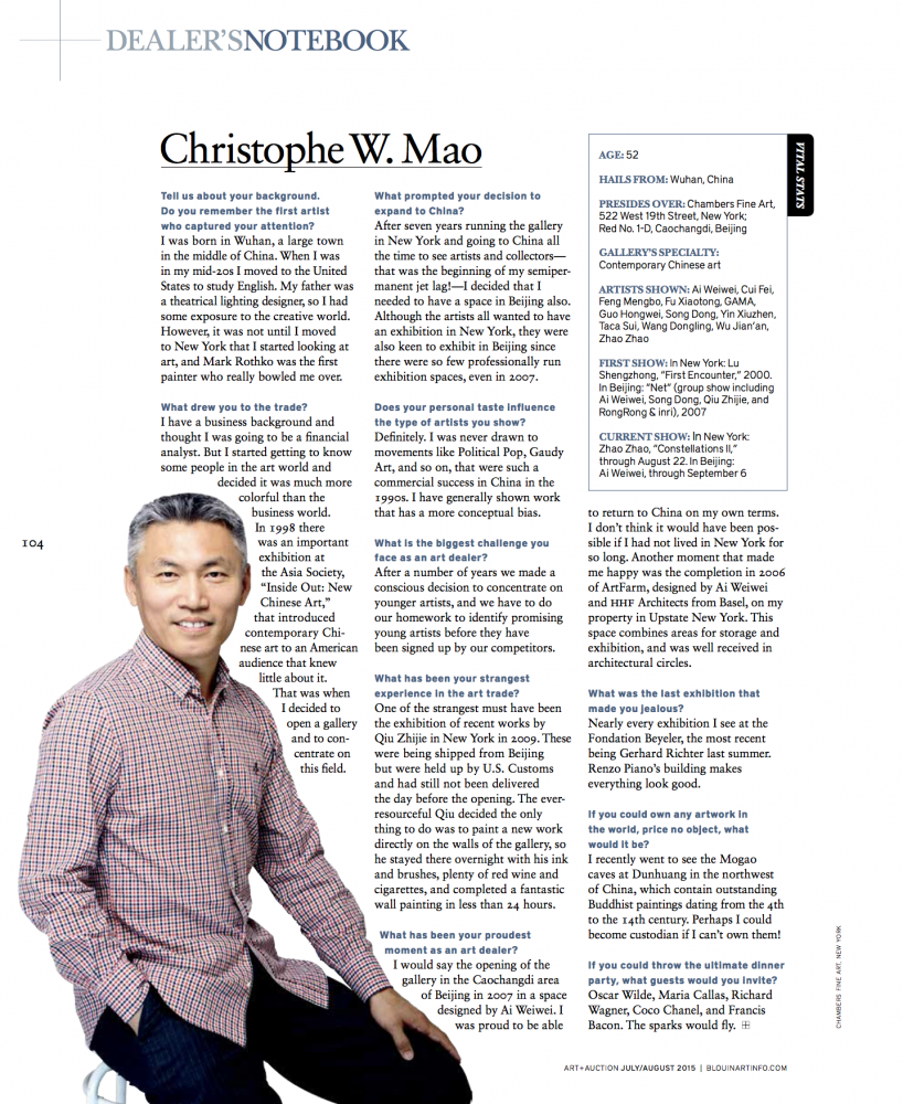 Dealer's Notebook: Christophe W. Mao
