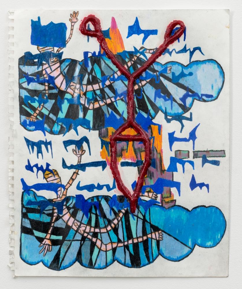 """Debo Eilers, """"Untitled,"""" 2015"""