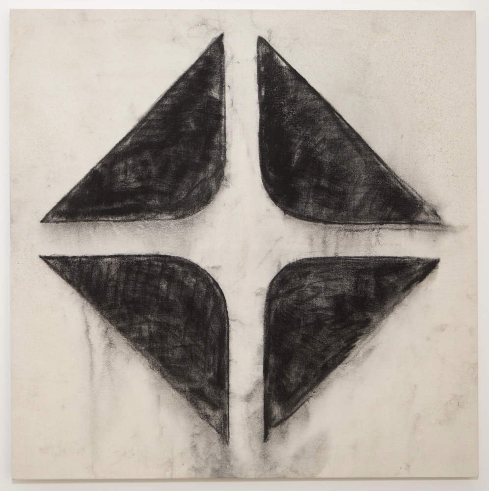 """Arco,"" charcoal on canvas, 2013"
