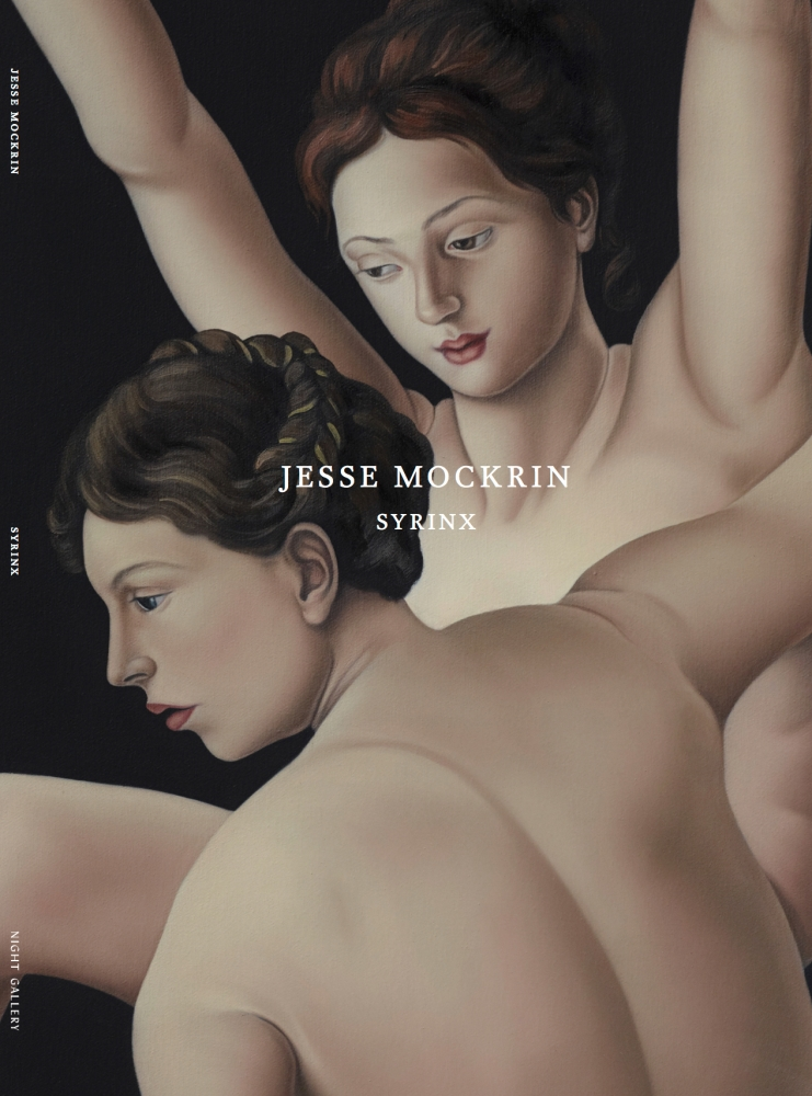 """Jesse Mockrin's """"Syrinx"""" Catalogue Now Available – PLUSBook Signing at LA Art Book Fair"""