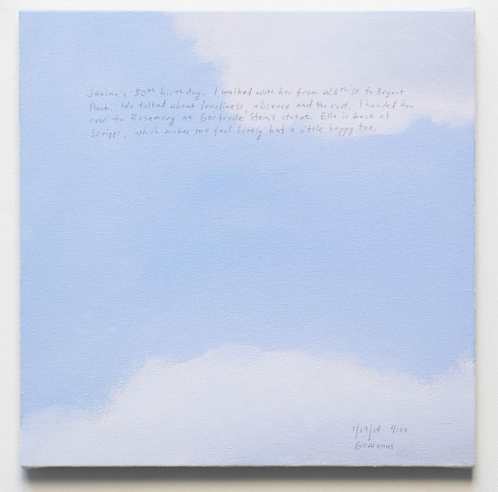 BYRON KIM, Sunday Painting, 2004