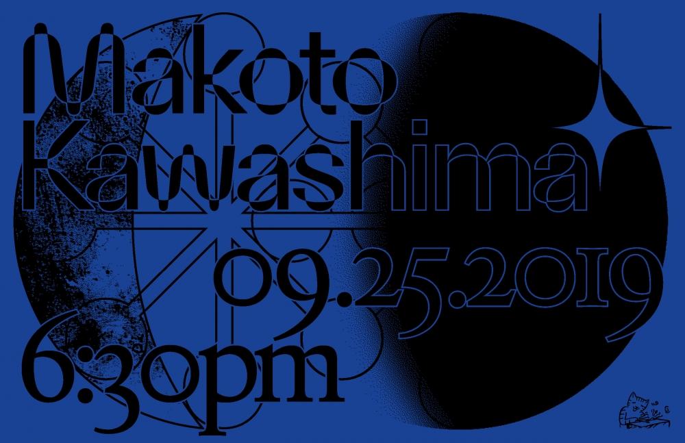 Blank Forms Presents: Makoto Kawashima at James Cohan