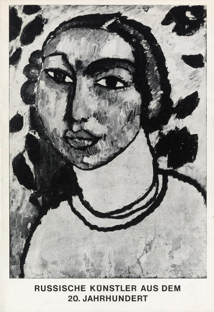 Russian Artists of the 20th Century