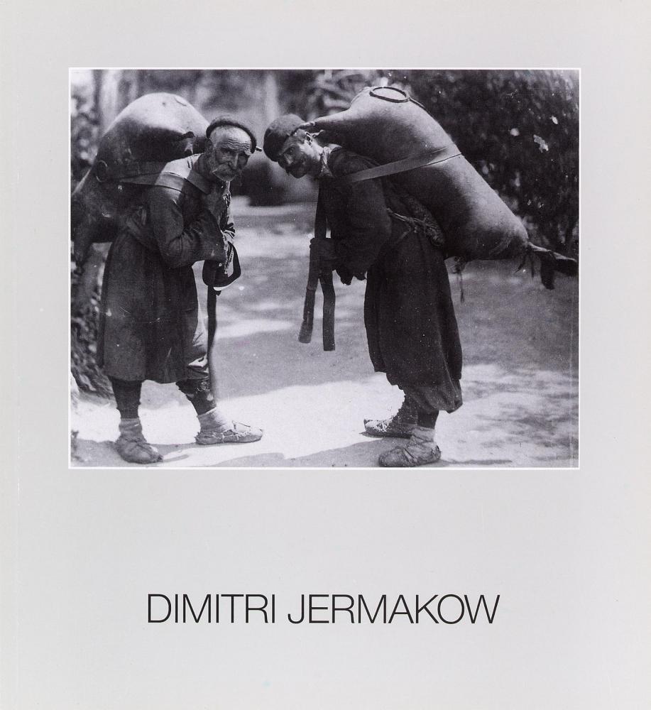 Dmitri Yermakov