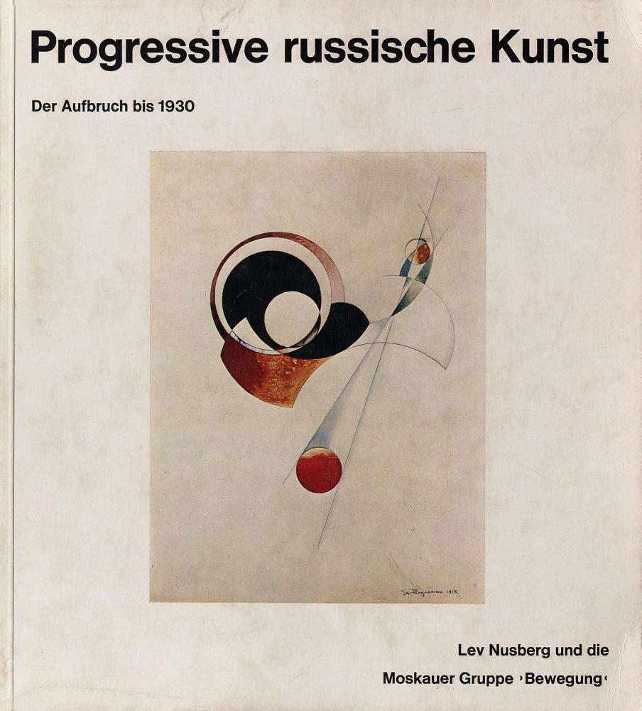 Progressive Russian Art