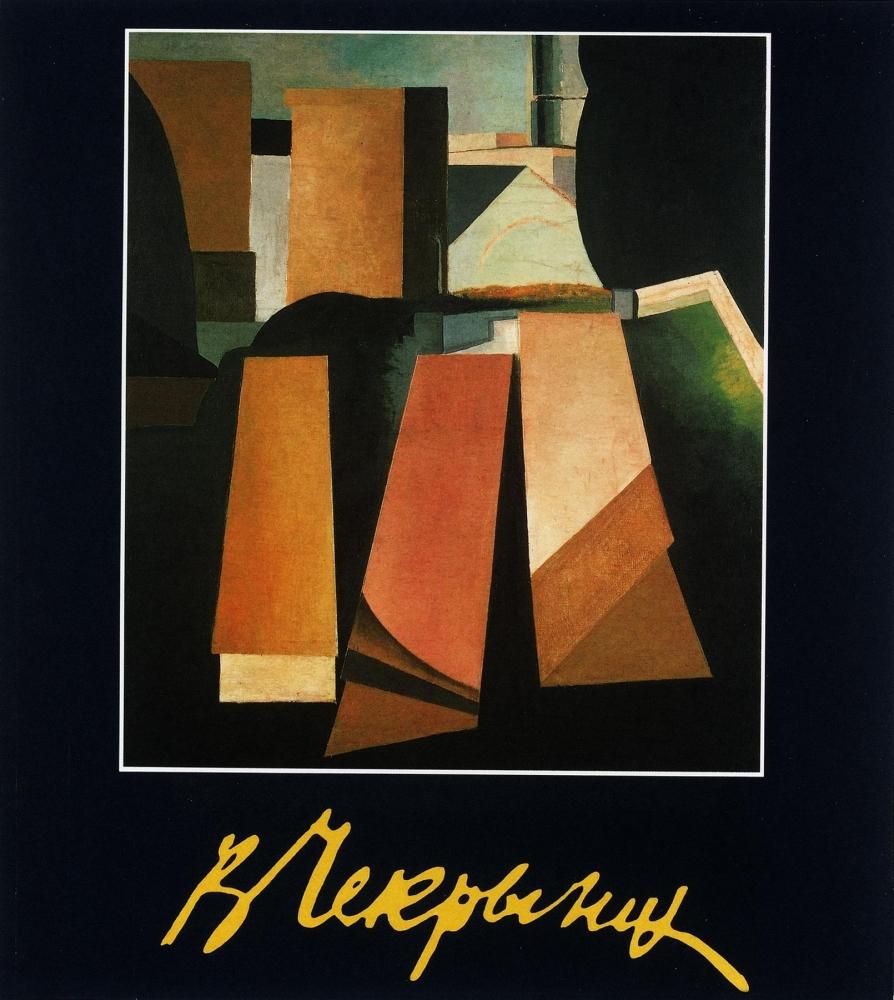 Vasily Chekrygin: Mystic of the Russian Avant-garde
