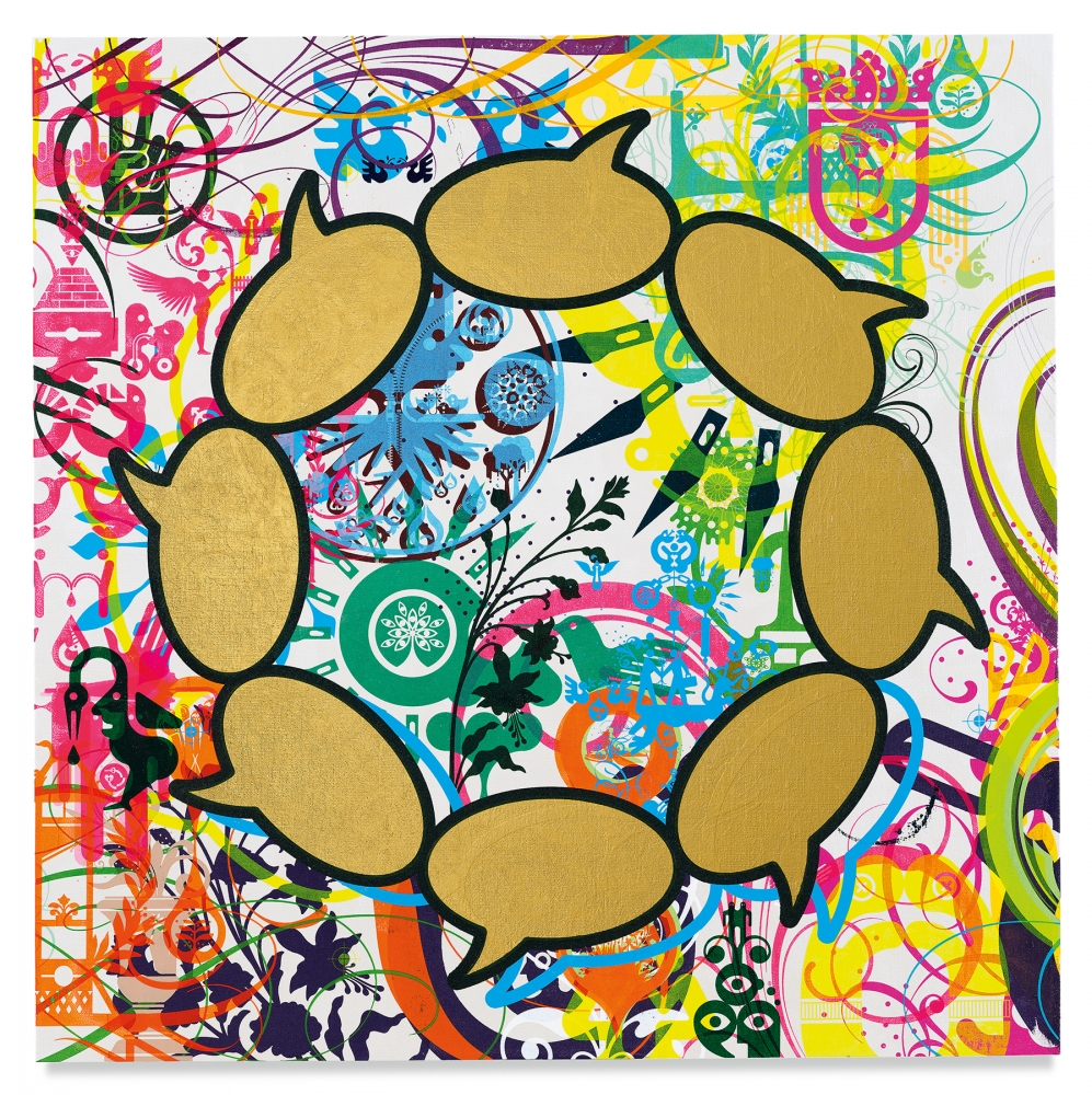 Ryan McGinness | Portray Magazine