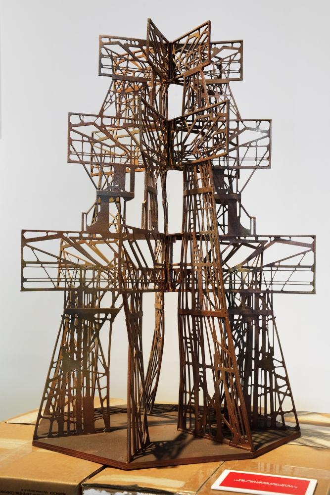 Lee Bul, Kim Jiwon Group Exhibition