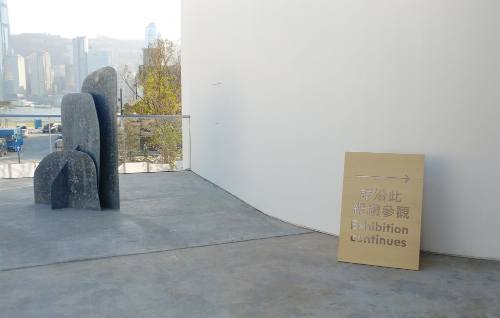 danh vo - noguchi for danh vo participates in m + pavilion, west kowloon - hong kong with its counterpoint exhibition