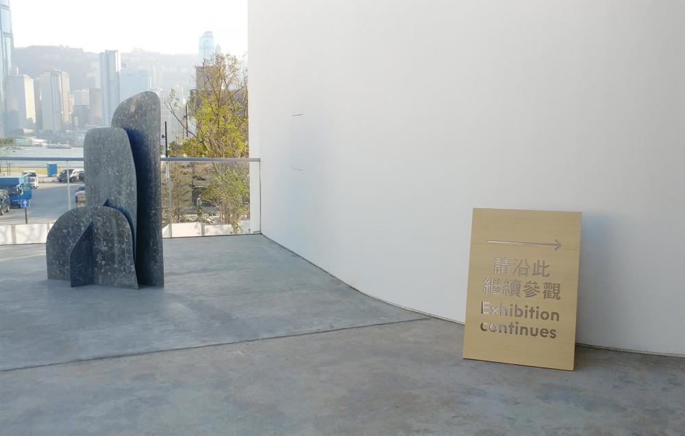 danh vo  participa en m + pavilion, west kowloon - hong kong con su exposicion noguchi for danh vo: counterpoint
