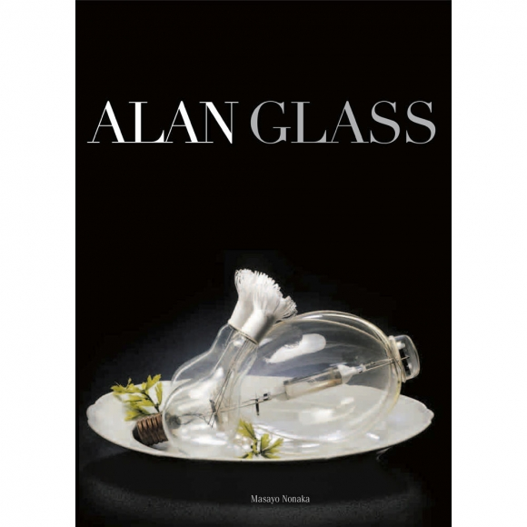 Alan Glass (Monograph)