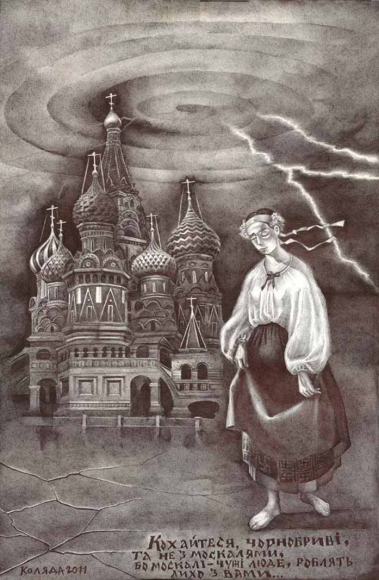 Sergei Kolyada