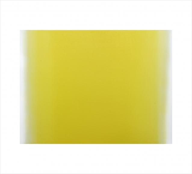 Merken - Illumination Yellow