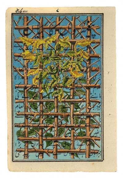 Stotik - Branch Grid